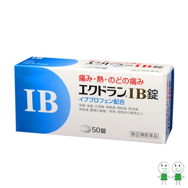 ★【指定第2類医薬品】エクドランIB錠 50錠