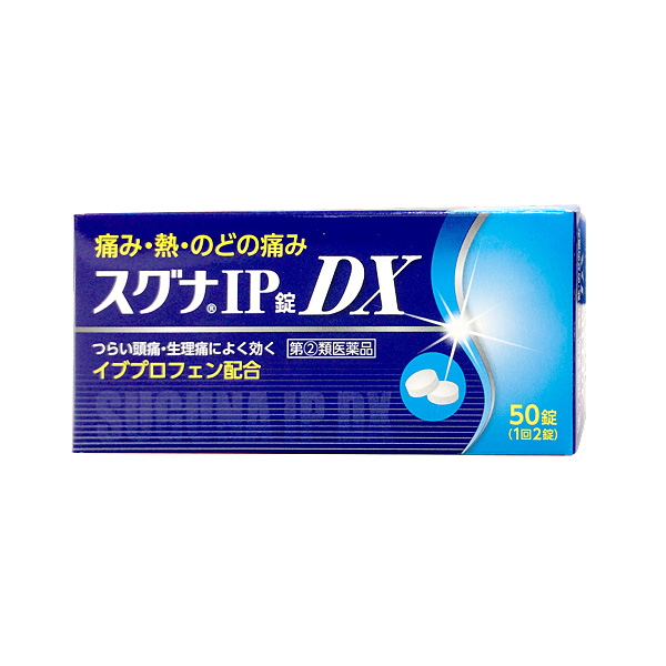 ★【指定第2類医薬品】 スグナIP錠DX (50錠)