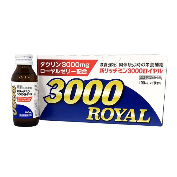 【指定医薬部外品】新リッチミン3000ロイヤル 100mL×10本