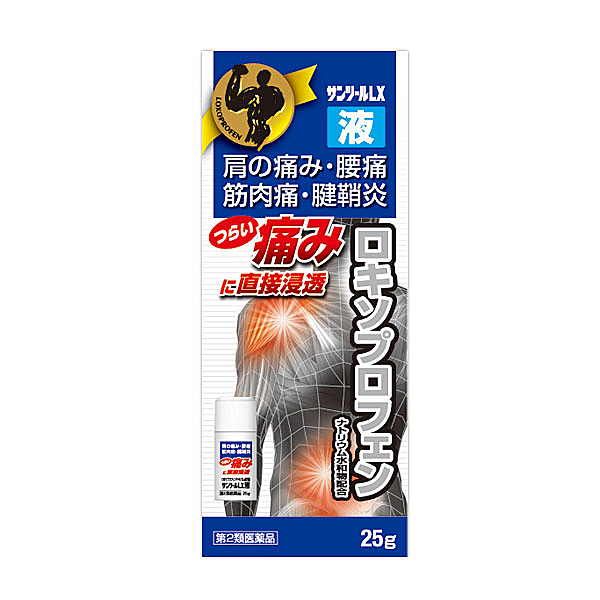 ★【第2類医薬品】 サンツールLX液 25g
