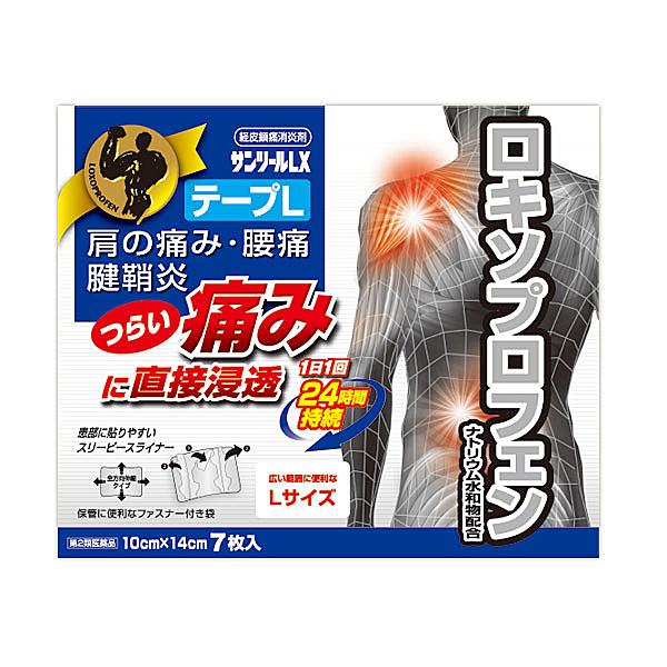 ★【第2類医薬品】 サンツールLXテープL 7枚入り
