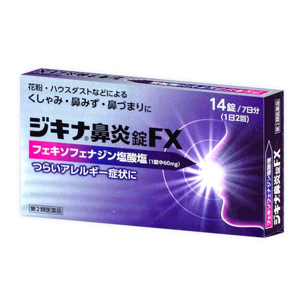 ★【第2類医薬品】 ジキナ鼻炎錠FX(14錠)7日分