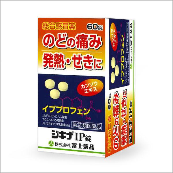 ★【指定第2類医薬品】 ジキナIP錠 (60錠)