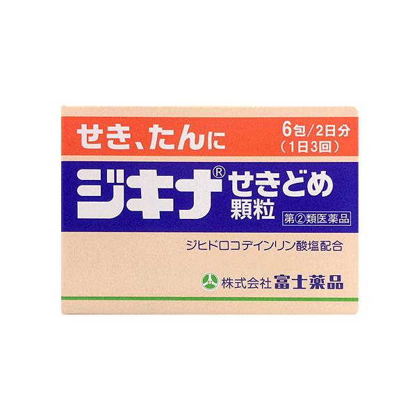【指定第2類医薬品】 ジキナせきどめ顆粒(6包)