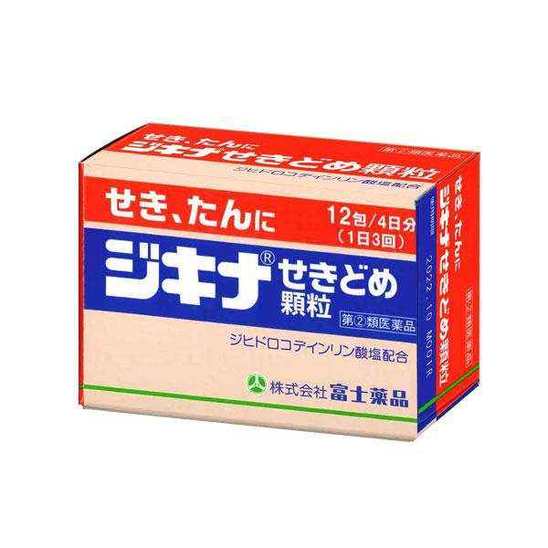 【第(2)類医薬品】 ジキナせきどめ顆粒(12包)