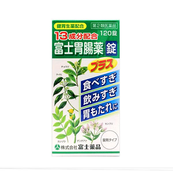 【第2類医薬品】 富士胃腸薬錠プラス (120錠)