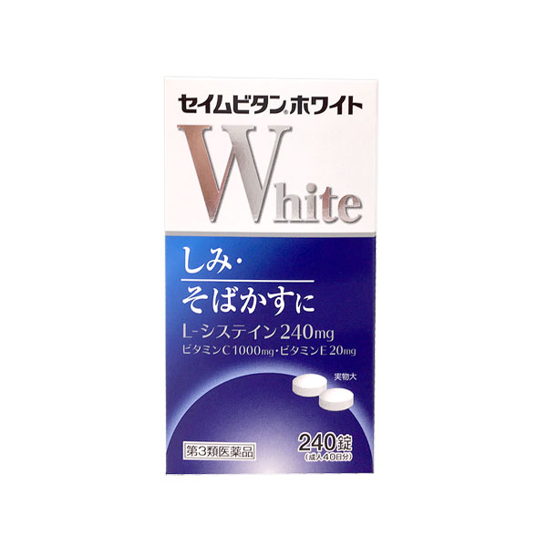 【第3類医薬品】セイムビタンホワイト 240錠