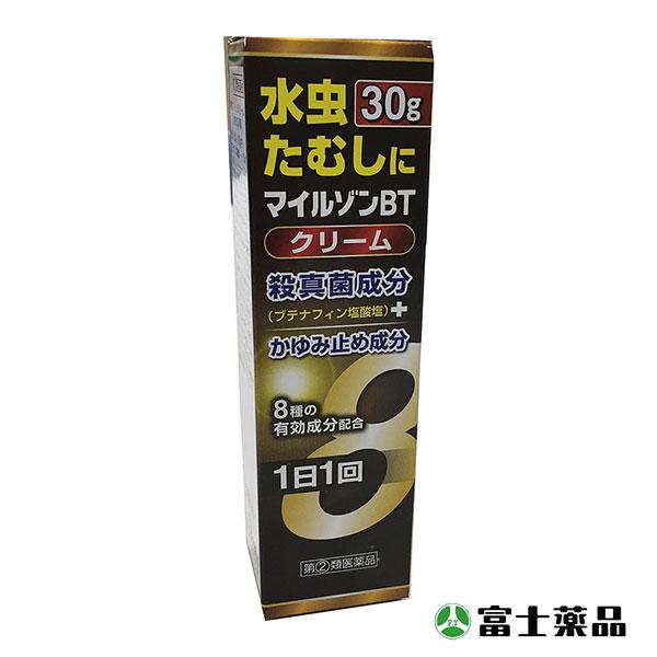 ★【指定第2類医薬品】 マイルゾンBTクリーム(30g)