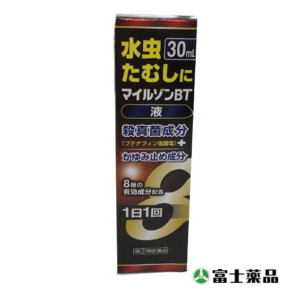 ★【指定第2類医薬品】マイルゾンBT液(30mL)
