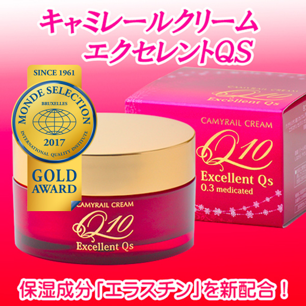 送料無料 【CoQ10クリーム】キャミレールクリームエクセレントQS 30g【医薬部外品】(富士薬品)