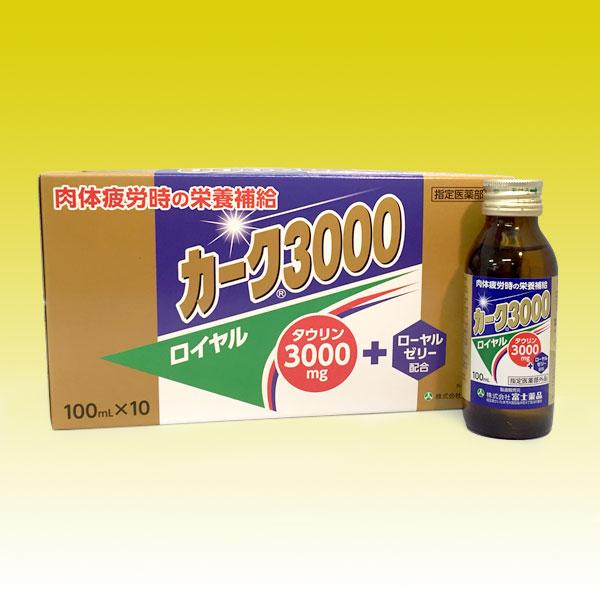 【指定医薬部外品】カーク3000ロイヤル 100mL×10本(富士薬品)