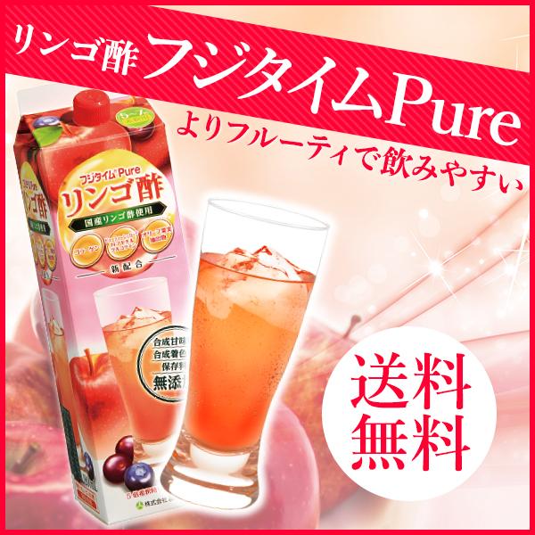送料無料 富士薬品オリジナルりんご酢 フジタイムPure 1800mL