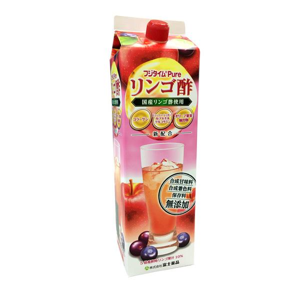送料無料 富士薬品オリジナルりんご酢 フジタイムPure 1800mL 飲む酢