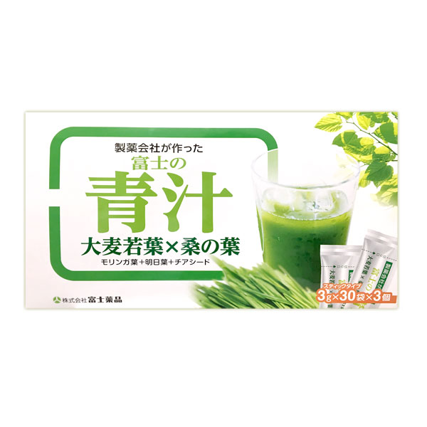 富士薬品オリジナル 富士の青汁 3g×30袋×3個