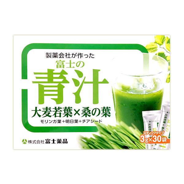 富士薬品オリジナル 富士の青汁 3g×30袋