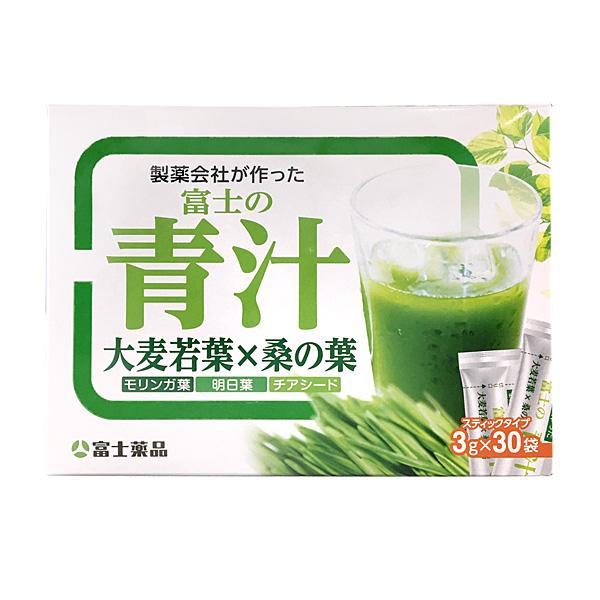 リニューアルしました!!富士薬品オリジナル 富士の青汁 3g×30袋×3箱