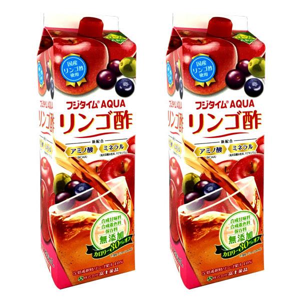 送料無料 富士薬品オリジナルりんご酢 フジタイムAQUA 1800mL 2本セット