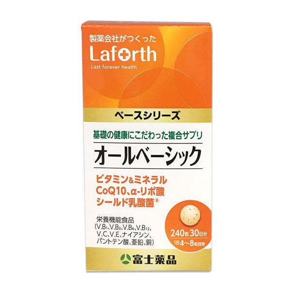 富士薬品オリジナル Laforth ラフォース オールベーシック 240粒(30日分)