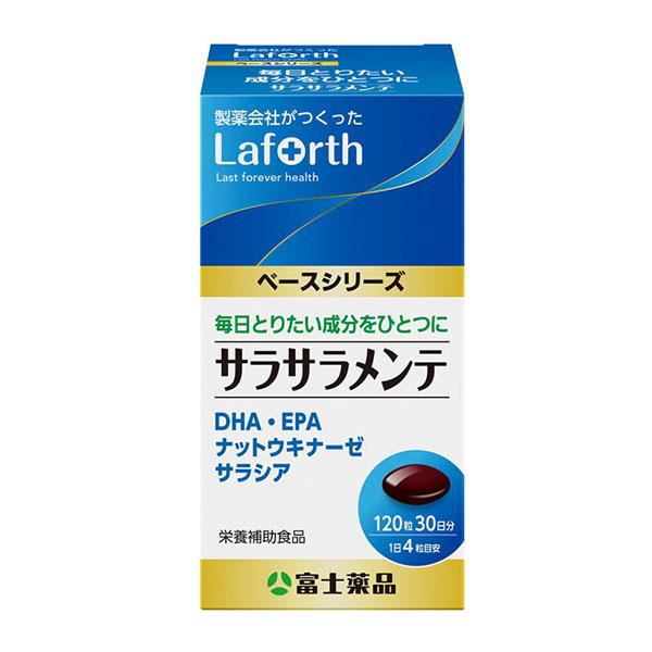 富士薬品オリジナル Laforth ラフォース サラサラメンテ 120粒(30日分)