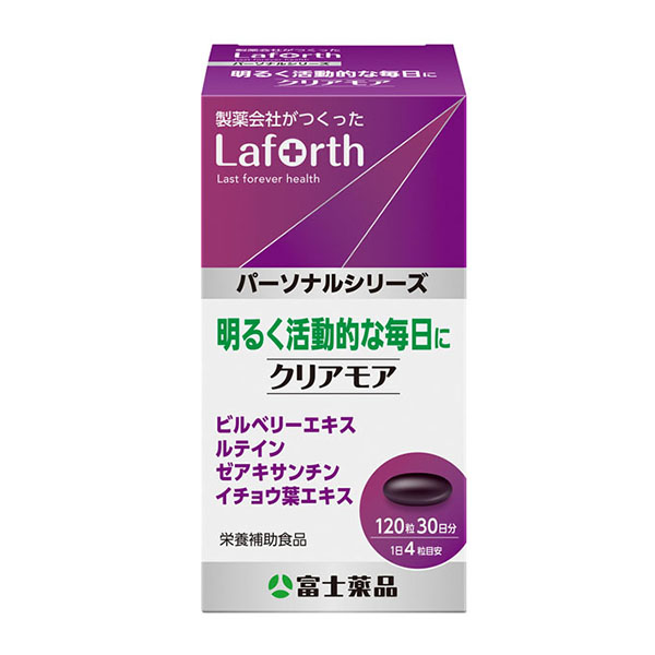 富士薬品オリジナル Laforth ラフォース クリアモア 120粒(30日分)