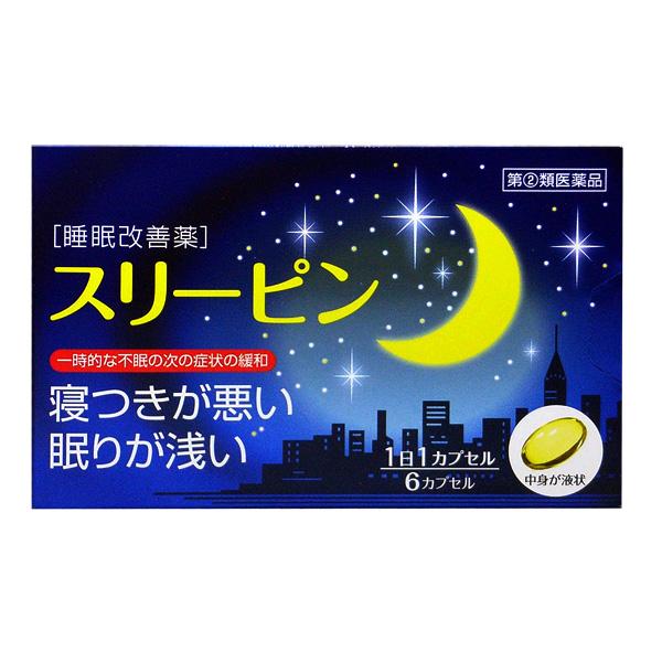 【第(2)類医薬品】スリーピン 6カプセル