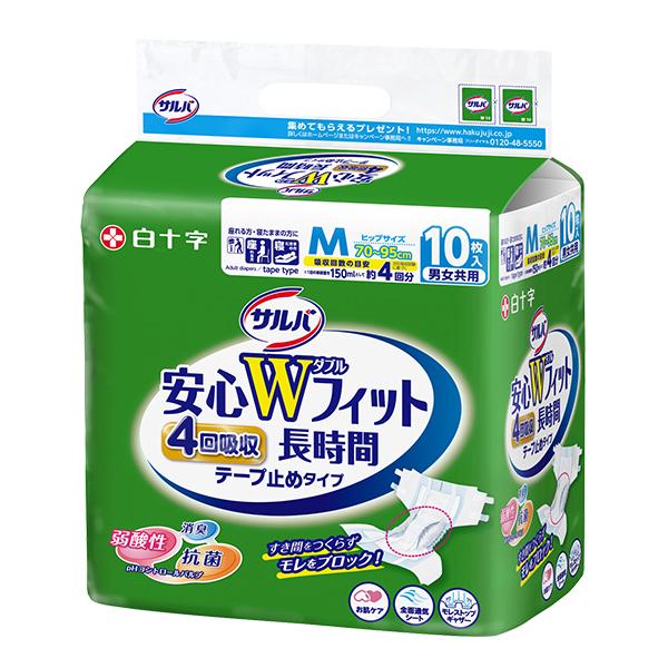 【送料無料】サルバ安心Wフィット M10枚×4パック(白十字)【直送品】【代引不可】