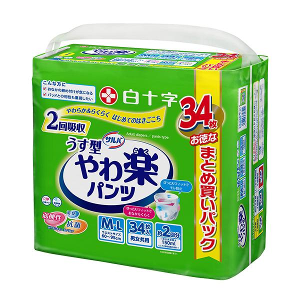 送料無料 サルバやわ楽パンツM-L 34枚×3パック 【直送品】 白十字