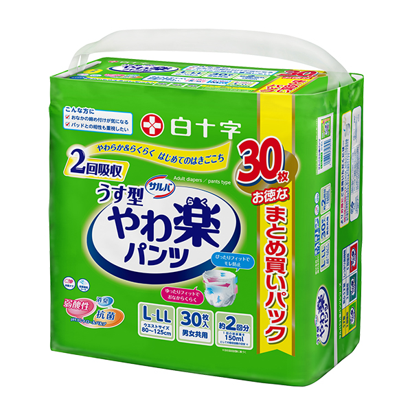 送料無料 サルバやわ楽パンツL-LL 30枚×3パック 【直送品】 白十字