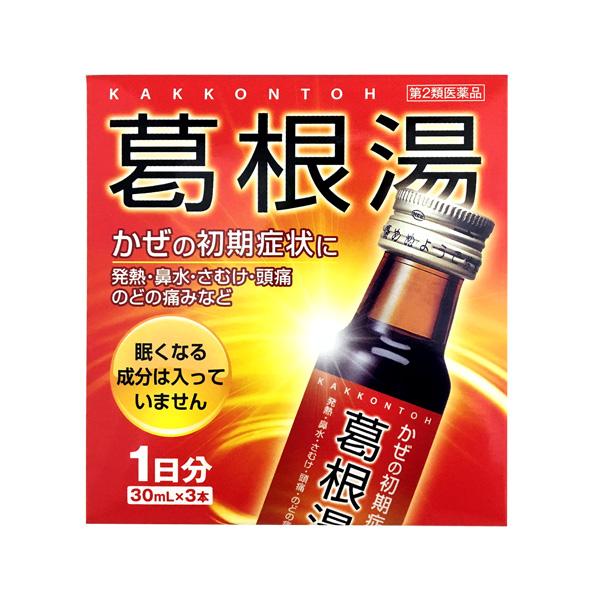 【第2類医薬品】ゼリスン葛根湯内服液 30mL×3本