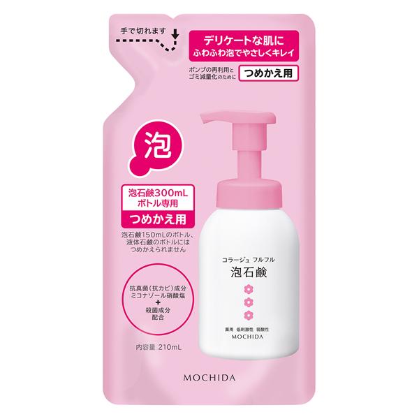 コラージュフルフル泡石鹸ピンク 詰替え 210ml(医薬部外品)