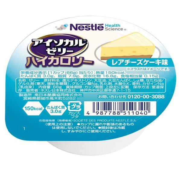 アイソカルゼリー ハイカロリーレアチーズケーキ味 66g×24個