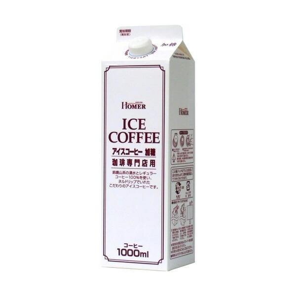 アイスコーヒー加糖 珈琲専門店用 1000ml×12本入り (1ケース) (KT)