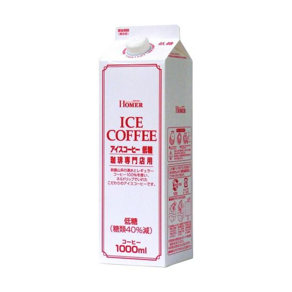 アイスコーヒー低糖 珈琲専門店用 1000ml×12本入り (1ケース) (KT)