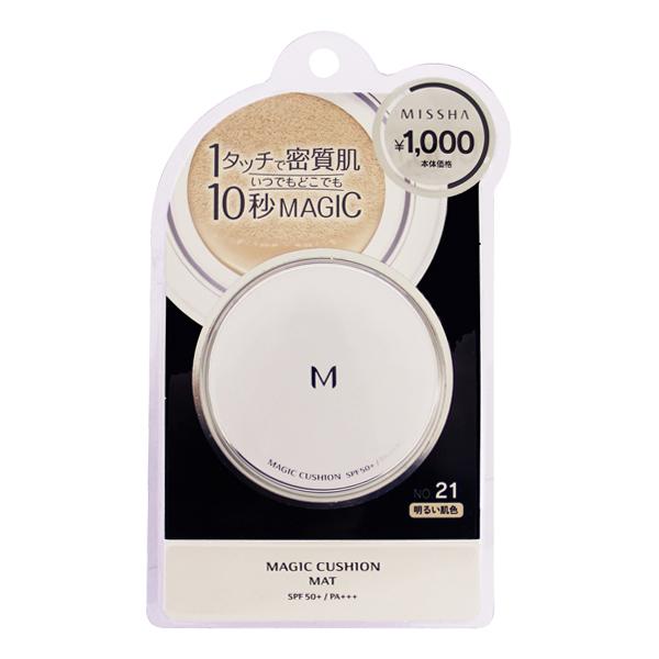 ミシャ M クッション ファンデーション(マット)No.21