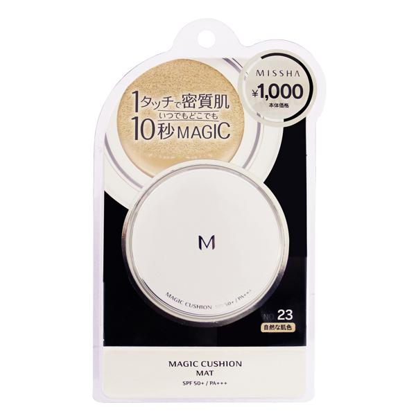ミシャ M クッション ファンデーション(マット)No.23