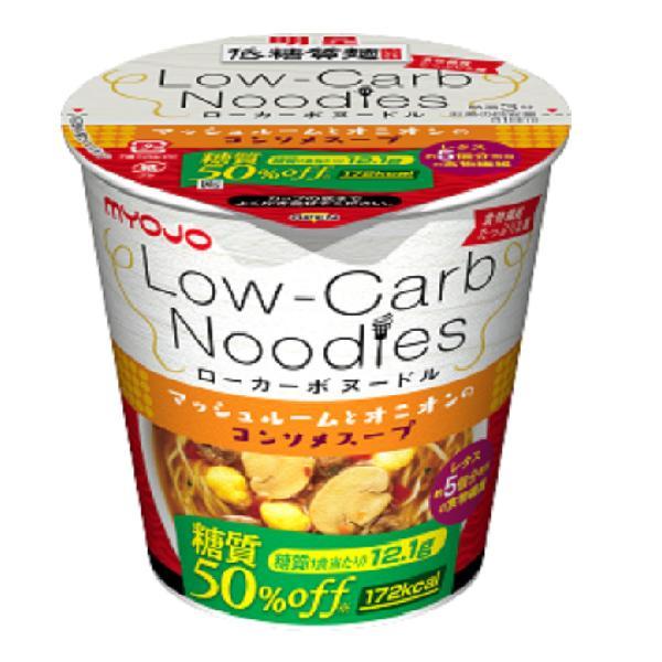 明星 低糖質麺ローカーボヌードルマッシュルームとオニオンコンソメスープ 12食入り×1ケース【クレジット決済のみ】(KT)
