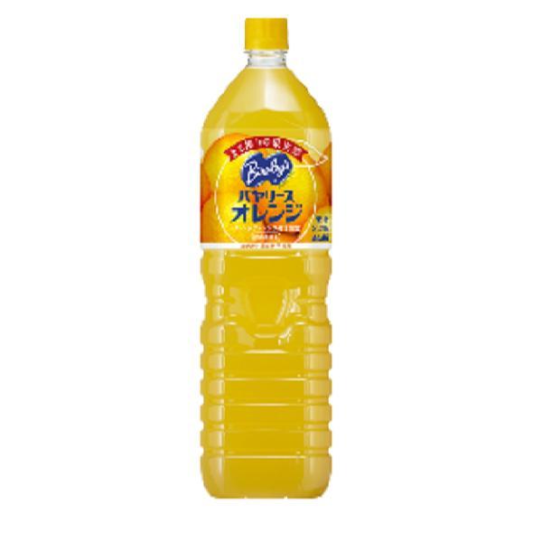 アサヒ バヤリース オレンジ PET1.5L  8本入り×1ケース 【クレジット決済のみ】(KT)