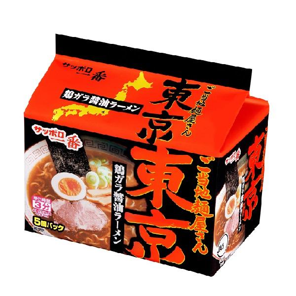 サンヨー食品ご当地麺屋さん東京 鶏ガラ醤油ラーメン 5個パック【クレジット決済のみ】KK