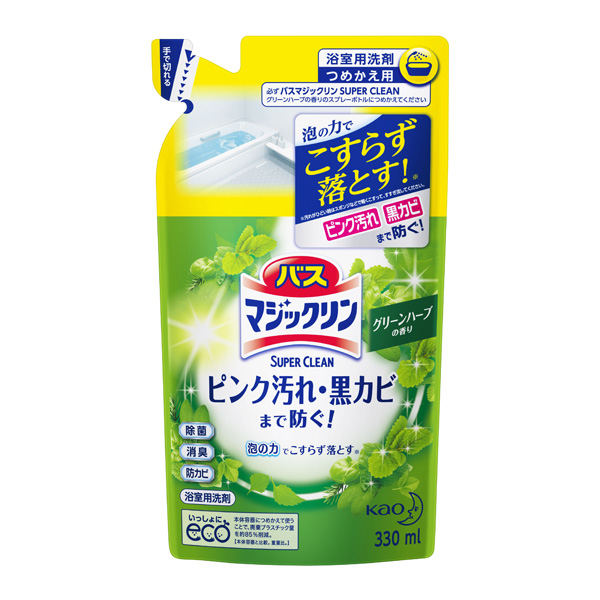 バスマジックリン 泡立ちスプレー SUPER CLEAN グリーンハーブの香り[替え]KO 花王