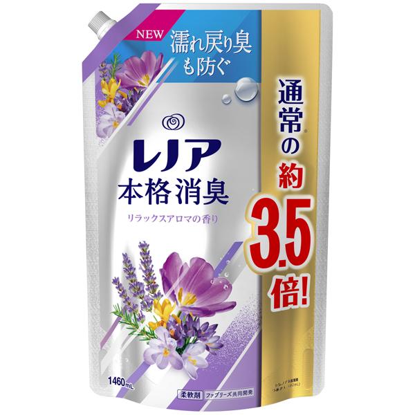P&G レノア本格消臭 リラックスアロマの香り つめかえ用 通常の約3.5倍 超特大サイズ 1460ml PP