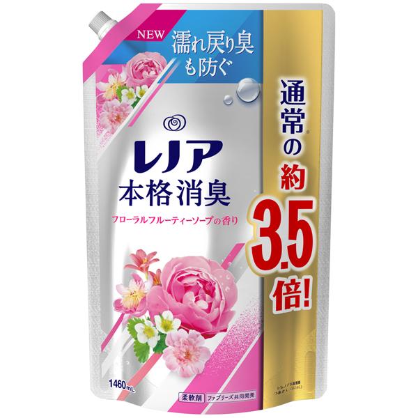 P&G レノア本格消臭 フローラルフルーティーソープの香り つめかえ用 通常の約3.5倍 超特大サイズ 1460ml PP