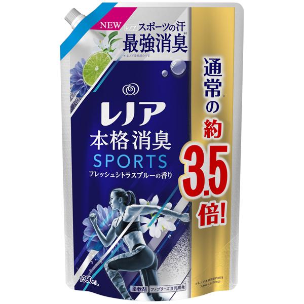 P&G レノア本格消臭SPORTS フレッシュシトラスブルーの香り つめかえ用 通常の約3.5倍 超特大サイズ 1390ml PP