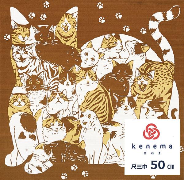 気音間 綿小風呂敷 約50cm 猫づくし/M199-67687