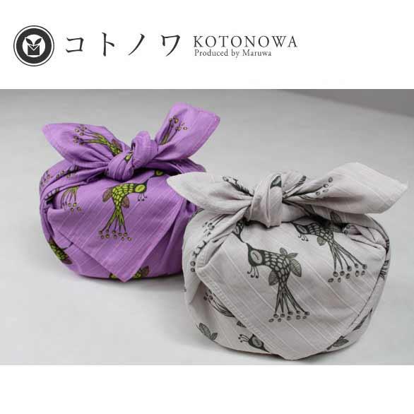 コトノワ×ヘイニ・リータフフタ 綿風呂敷/Lintu(リンツ)/約50cm/M100-1383