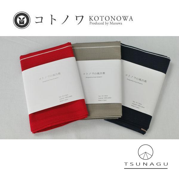 コトノワ×アンキデザイナーズ 綿風呂敷/STRIPE(ストライプ)/約70cm/M200-ST010203
