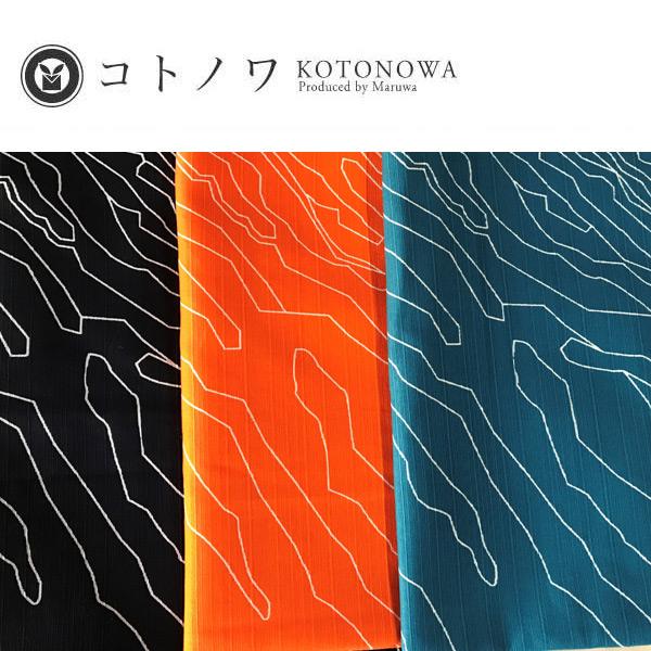 コトノワの風呂敷 アンキデザイナーズ クラウズ