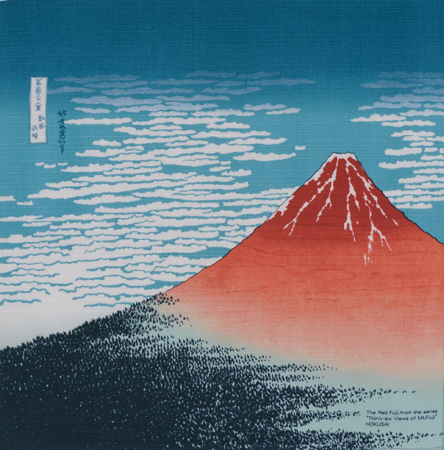 隅田川 綿小風呂敷 約50cm 赤富士/コン/M106-20720-101