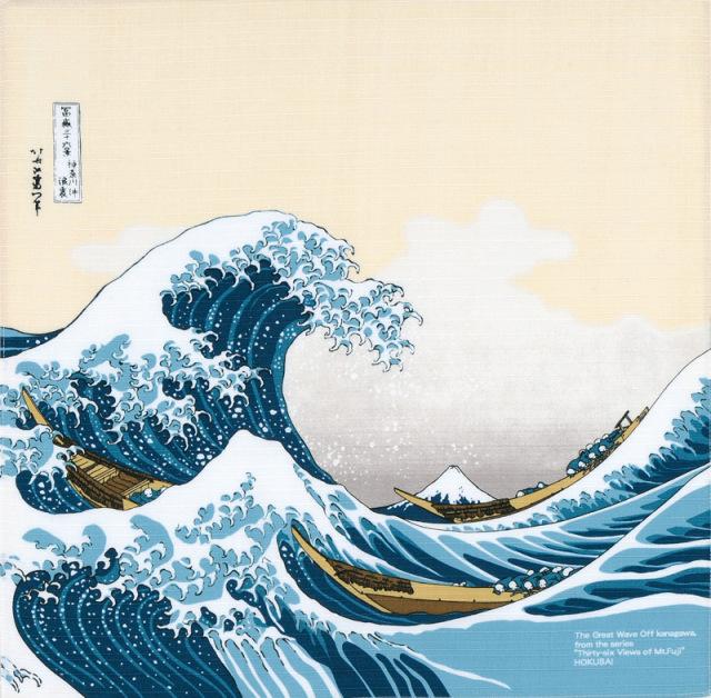 隅田川 綿小風呂敷 約50cm 波裏に富士/ベージュ/M106-20720-102