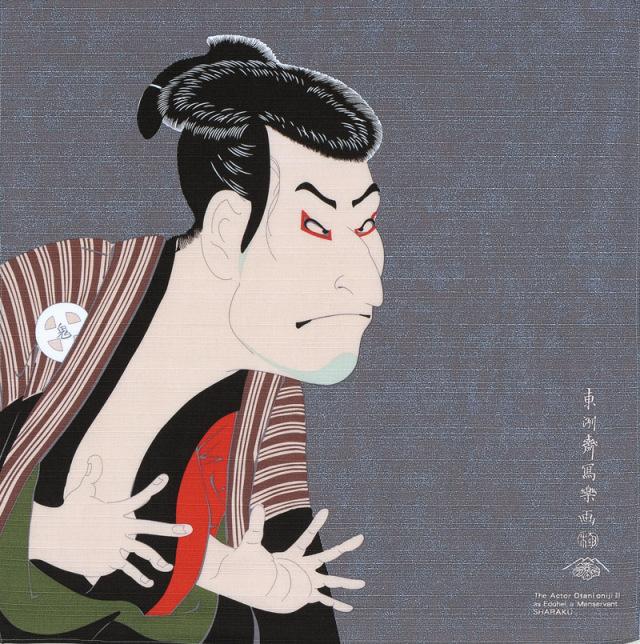 隅田川 綿小風呂敷 約50cm 写楽/グレー/M106-20720-103