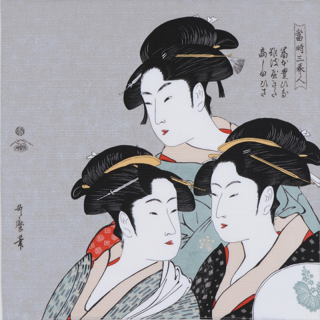 チーフ 隅田川